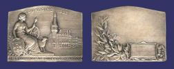 Bertrand, Arthus, Tourcoing, 30th Gymnasic Tournament Prize Medal, 1927-combo.jpg